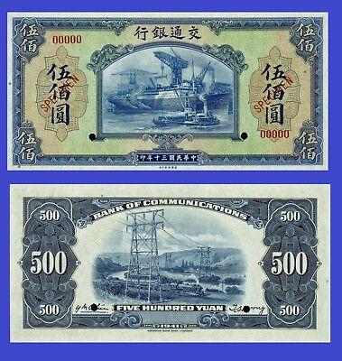 Reproduction UNC Manchukuo 100 Yuan banknote 1933