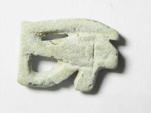 Zurqieh Ancient Egypt Beautiful Eye Of Horus Amulet mk2226 1075-600 B.c Strong Resistance To Heat And Hard Wearing
