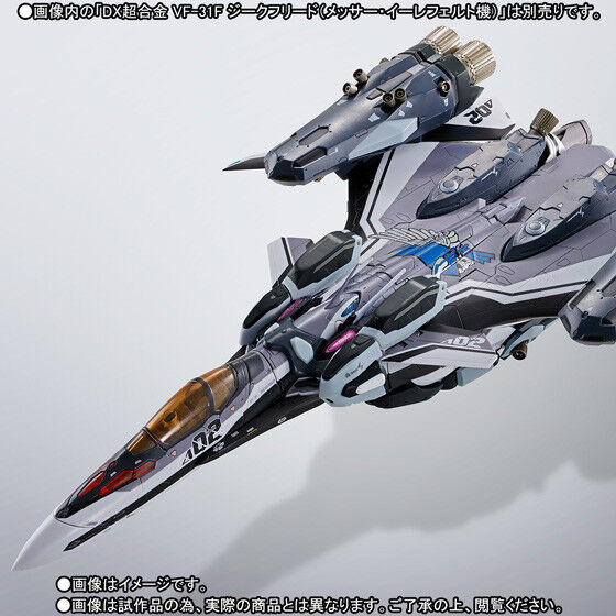 Macross Delta DX Beai  Chogokin Super Parts Set VF-31F Messer Ihlefeld nuovo USA  presa di marca