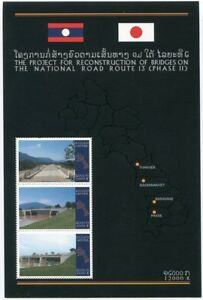LAOS-STAMP-2011-BRIDGE-PROJECT-NATIONAL-ROAD-ROUTE-13-PHASE-II-S-S-SHEET