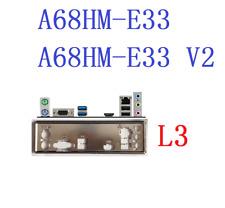 OEM IO SHIELD BLENDE BRACKET for A68HM E33-V2