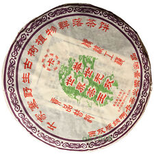 SPECIAL 2008 World TEA King One Thousand of Years Wild Ancient Pu'er Cake 357g