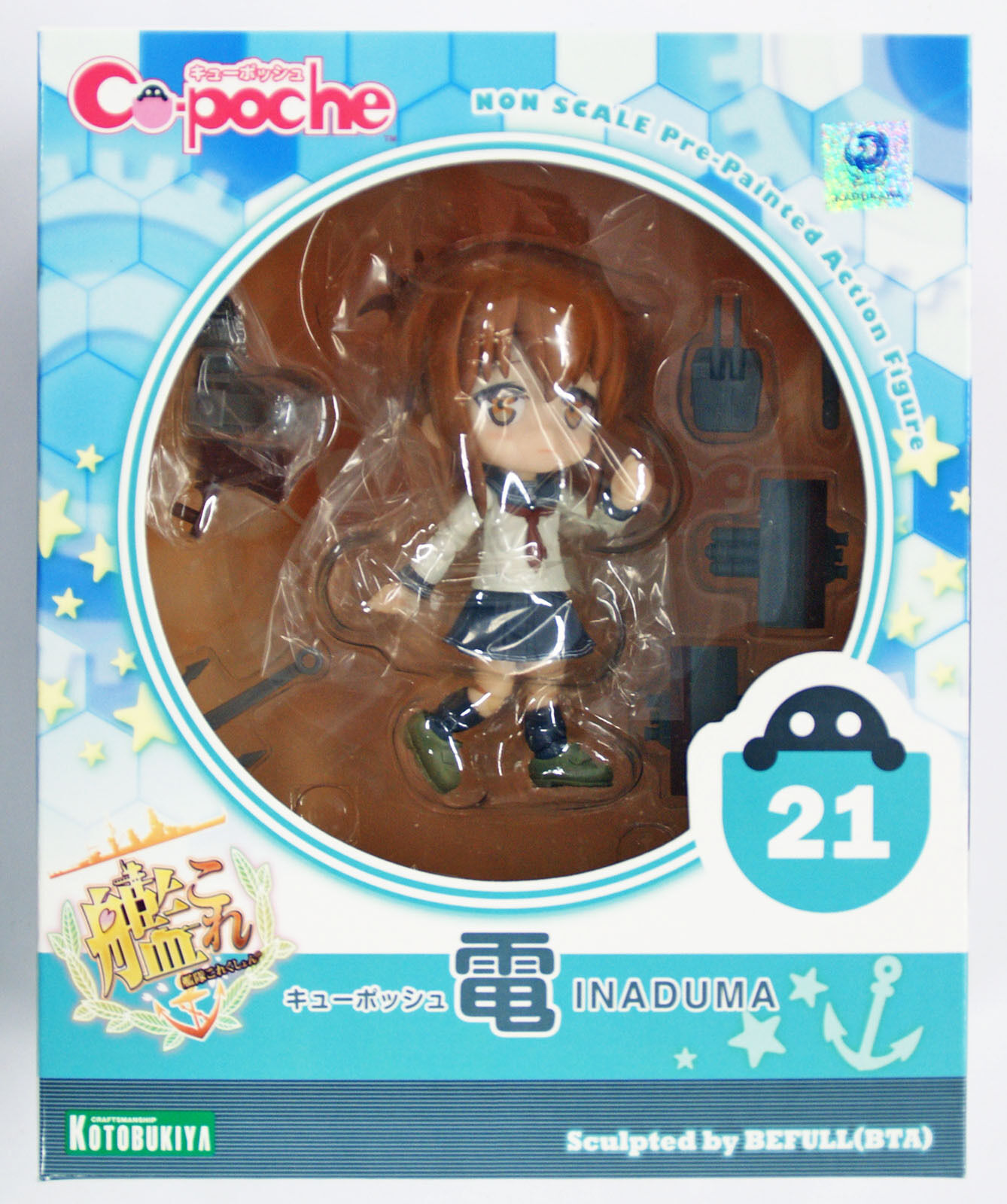 Kotobukiya AD021 Cu-poche Kantai Collection Inazuma 4934054183296