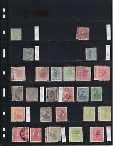 ROMANIA-2-STOCK-PAGES-COLLECTION-LOT-1879-75-STAMPS