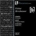 Russian Piano Tradition: Viktor Merzhanov (2009)