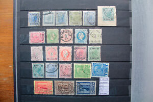 LOT-STAMPS-LEVANT-AUSTRIA-USED-F101756