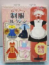 Petit Mode Uniform Collection Narikiri  fit blythe doll - Re-ment , h#5