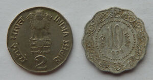 INDIA COINS 25 PAISE 4 DIFFERENT COINS SET RARE 4 COINS BETWEEN 1959 TO 1990