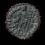 4058-RARE-Romaine-a-identifier-16-mm-FACTURE miniature 1