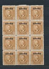 China stamp block of 12 stamps 1932 overprint dr Sun Yat Sen SA