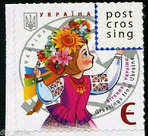 Postcrossing (postcard exchange) mnh stamp Ukraine 2015