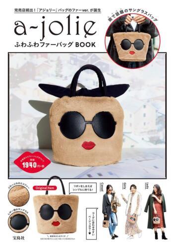 jolie Diadema A Annexe Mook Bag de Plush Book Olivia Nouvelles soleil lunettes qxTZqYt