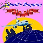 worldsshopping