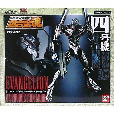 Evangelion  GX-22 EVA-04 modelo de producción figura de acción