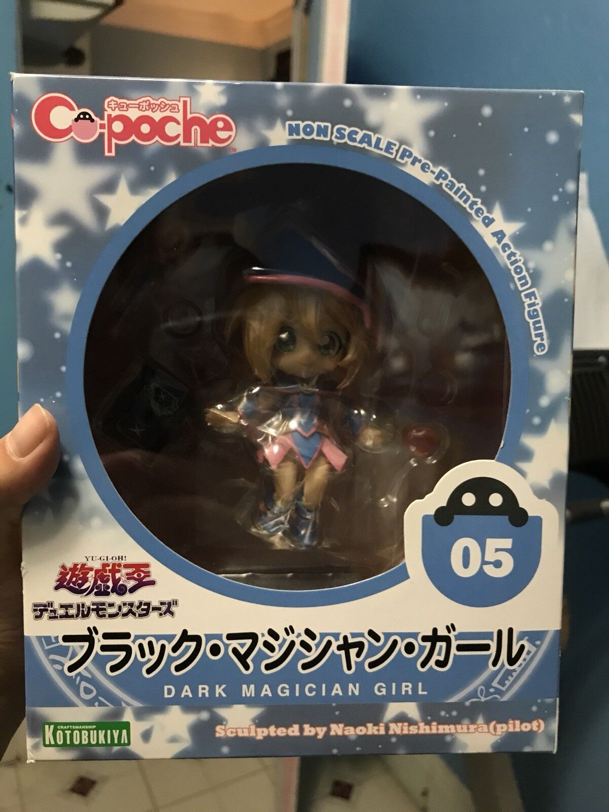 Cupoche Dark Magician Girl 05