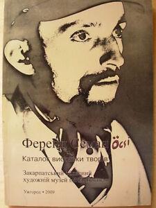 Szeman Ferenc Öcsi (1937-2004) Soviet Ukrainian Non-conformism painting Album