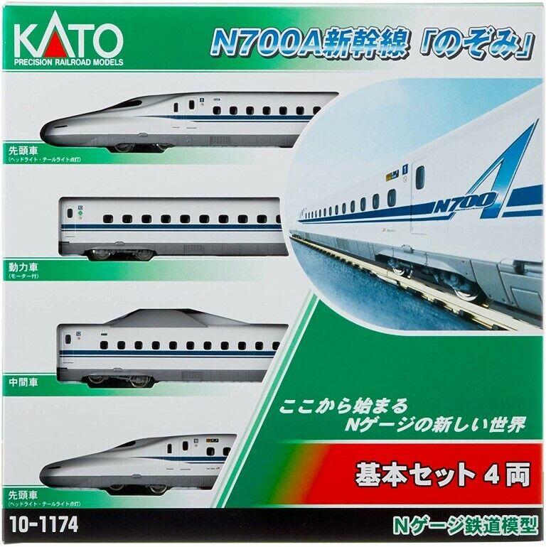 Kato N Scala 101174 JR Shinkansen proiettile treno SERIE N700A Nozomi 4auto Set JP