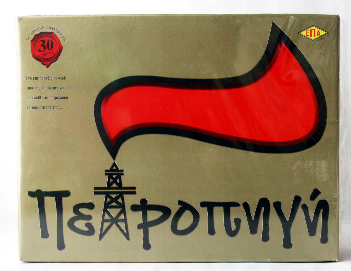 Très rare 30 ans Edition EPA Oilfield Board Game Grec Grèce NEUF Scellé Comme neuf dans boîte scellée