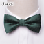 20-style-Men-Formal-Gentleman-bow-tie-butterfly-cravat-male-marriage-bow-ties thumbnail 7