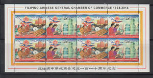 Philippine-Stamps-2014-Filipino-Chinese-General-Chamber-of-Commerce-Sheetlet-MN