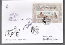 BUSTA FOGLIETTO VENETIA  di San Marino Emissione Congiunta con CINA 1996 FDC