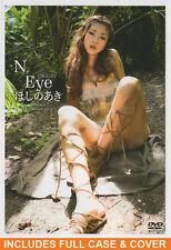 "Aki Hoshino ""N. Eye: Origin"" DVD busty japanese girl model babe beauty GBIL-849"