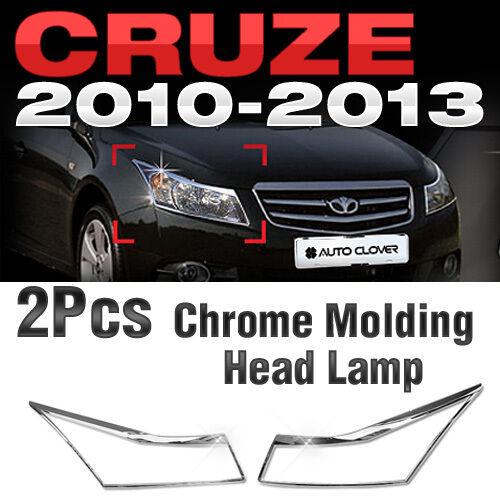 Chrome Head Lamp Garnish Molding Trim B698 For 2010-2013 CHEVROLET Cruze