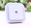 Home-LED-Induction-Night-Light-Lighting-control-Automatic-Sensor-Toilet-Lamp miniature 13