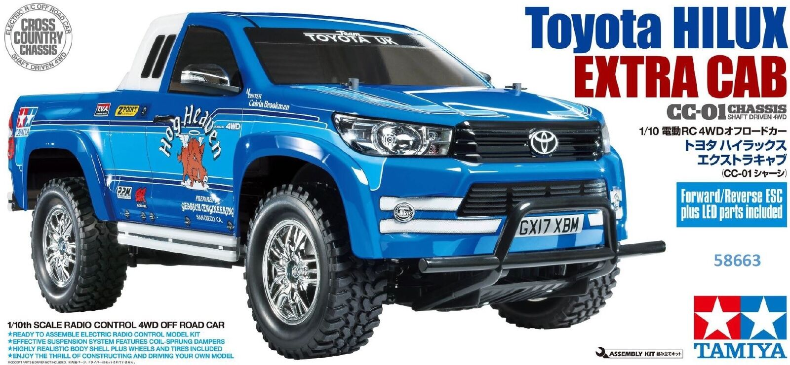 Tamiya Toyota Hilux Extra Cab CC-01 Chassis with ESC