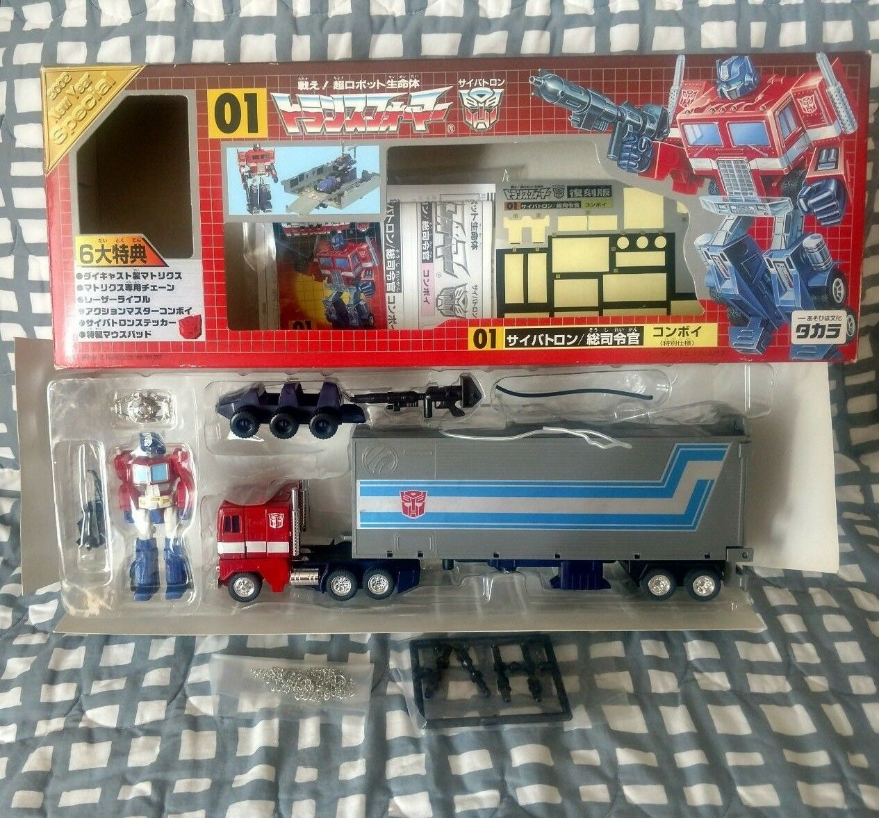 Transformers G1 Optimus Prime nuovo Year's specialee ReEmise Convoy Japan cifra 01