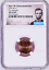 """thumbnail 1 - 2019 W First """"W"""" Uncirculated Cent First Releases NGC MS69 penny Portrait Label"""