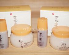 [Sulwhasoo] (2SET) Renewing Kit - First Care Serum 8ml + Firming Cream 10ml