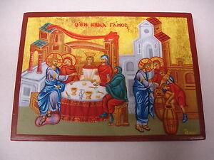 Hochzeit Zu Kana Ikone Jesus Wandelt Wasser Zu Wein Icon Ikona