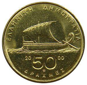 A70-Grece-Greece-Grece-50-Drachmes-2000-Cuisine-Boat-Unc-km-147