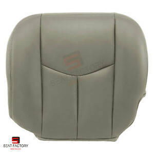 2003-2006CHEVY AVALANCHE SILVERADO VINYL SEAT COVER PASSENGER BOTTOM PEWTER GRAY