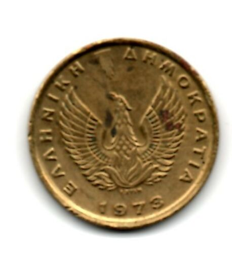 Greece K 1 drachma Greek Coin 1973 {B} L@@K OWL PHOENIX Greek Military JUNTA