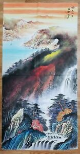 CHINESE-WATERCOLOR-PAINTING-LANDSCAPE