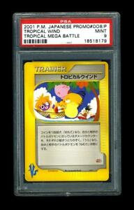 THE-HIGHEST-GRADE-amp-ONLY-PSA-9-MINT-POKEMON-2001-TROPICAL-WIND-TROPHY-CARD-POP-1