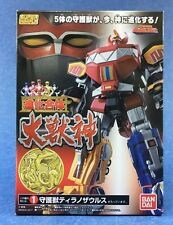 Super Mini-Pla Mighty Morphin Megazord Daizyujin Bandai Shokugan U.S. seller