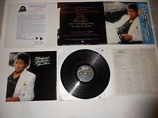 Michael Jackson Thriller 1st 1A/1B '82 Japan Mint ARCHIVE MASTER Ultrasonic CLN