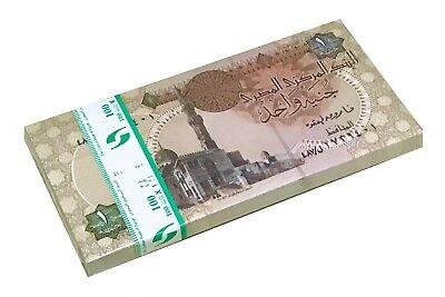 EGYPT 1 POUND 2004 P 50 UNC LOT 100 PCS 1 BUNDLE