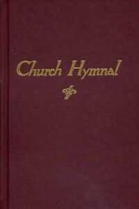 Church-Hymnal-hardcover-maroon-red