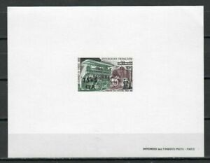 """s24442) REUNION FRANCE 1969 MNH** Stamp Day """"De Luxe"""""""