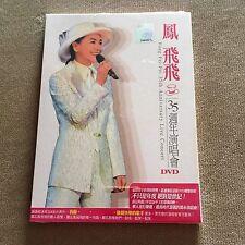 凤飞飞  35周年演唱会DVD 马来西亚版 马来西亚版