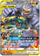 Pokemon-Karte-japanisch-marshadow-amp-Machamp-GX-042-095-RR-sm10-Full-Art-MINT Indexbild 1