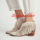 Sexy Women's Front V Cowboy Fringe Tassel Ankle Boots Western Oxfords Shoes New