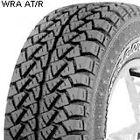 4x Goodyear Wrangler All-terrain Adventure 205/70 R15 100T XL