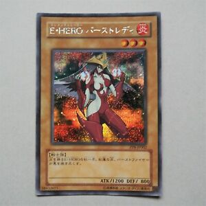 Elemental HERO Burstinatrix Yu-Gi-Oh! PP8-JP002 Secret Japan