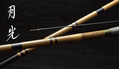 ** Daiwa 月光 GEKKOU Moonlight Japan style Herabuna Japanese crucian carp Rod