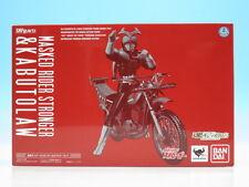 S.H.Figuarts Kamen Rider Stronger & Kabutolaw Set Action Figure